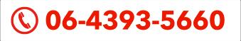 06-4393-5660